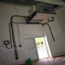 幼儿园8匹新风空调22KW选配除湿
