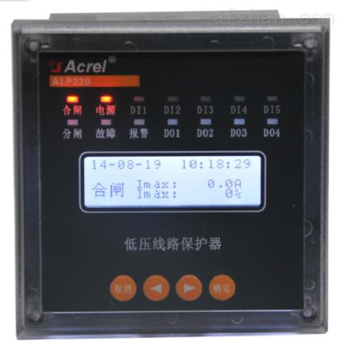 智能型低压线路保护器