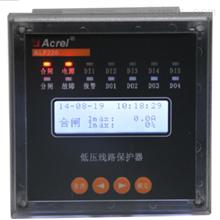 ALP220-160智能型低压线路保护器 开孔88*88 带通讯