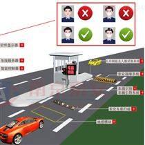 車輛安檢并駕乘人員自動測溫與人像采集系統