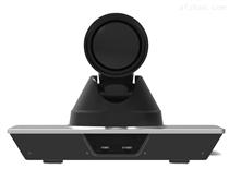 金微视4K超高清视频会议摄像机JWS701T
