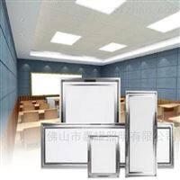 MYL320a上海亚明照明LED平板灯等离子消毒净化灯