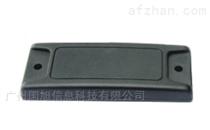 抗金属标签IP65防护等级耐高温工程ABS塑料