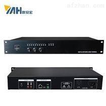 IP廣播會議系統網絡定壓功放NA731