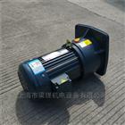 CV-3-60-750W纺织机械 工程机精密CV齿轮减速电机