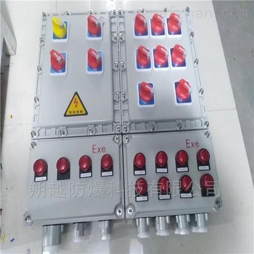 配电柜生产厂家配电箱厂家