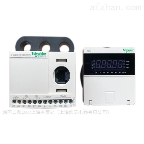 韩国进口EOCR-IFM420-WRDUWQ电机保护器