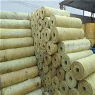 159岩棉管 1立方价格 岩棉保温管生产厂家