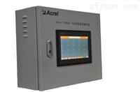 Acrel-2000T/B无线测温监控设备(壁挂式)