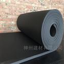 华章海绵-橡塑发泡海绵板,功能隔音吸音板报价、用途广泛、造价低、提货快