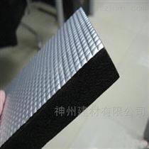 邯郸热门的铝箔纸贴面橡塑板近期价格_