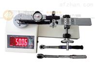 扭测试上海(双向检测)扭矩扳手测试仪厂家价格