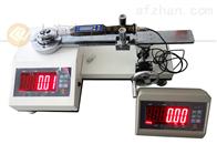 扭矩检定3-30N.m便携式大屏幕扭矩扳手检定仪