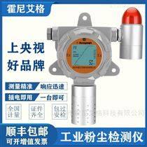 PM2.5PM10在线固定式气体检测仪工业防爆
