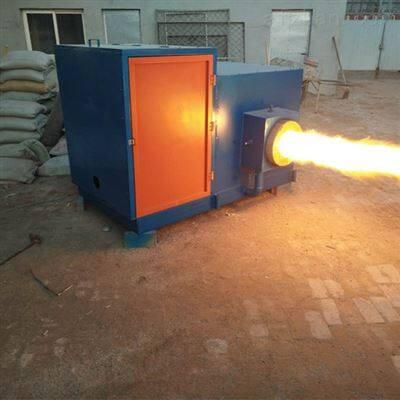 四川成都生物质木屑颗粒燃烧机