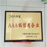 中央空调清洗剂生产地址
