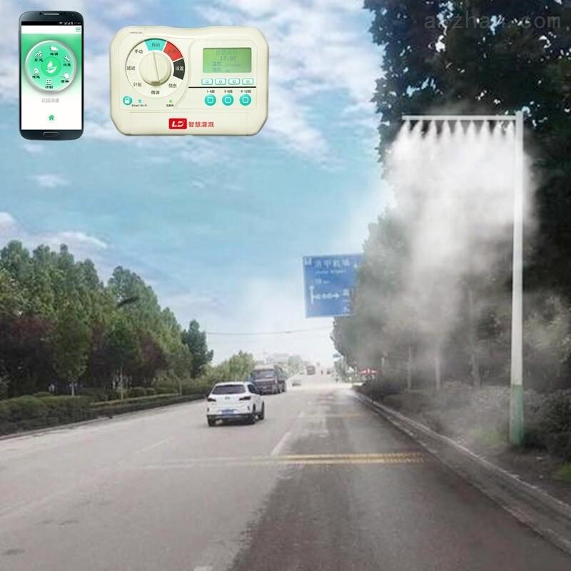 市政道路燈桿智能自動降塵除霾系統PM2.5