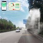 市政道路灯杆智能自动降尘除霾系统PM2.5