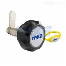 美科高端电子储物柜锁MK726