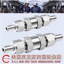 进口焊接高压单向阀-美国英克总销售