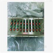 BXK-304天津EXdIIBT4防爆不锈钢手动报警按钮控制箱