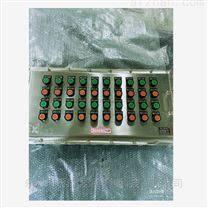 天津EXdIIBT4防爆不锈钢手动报警按钮控制箱