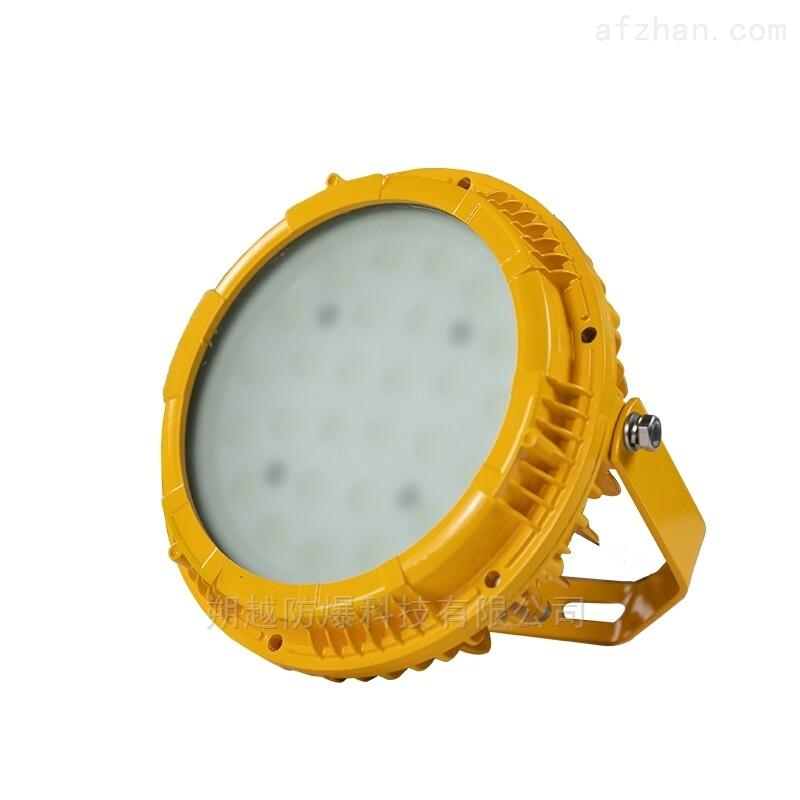 安顺50W-LED防爆平台灯