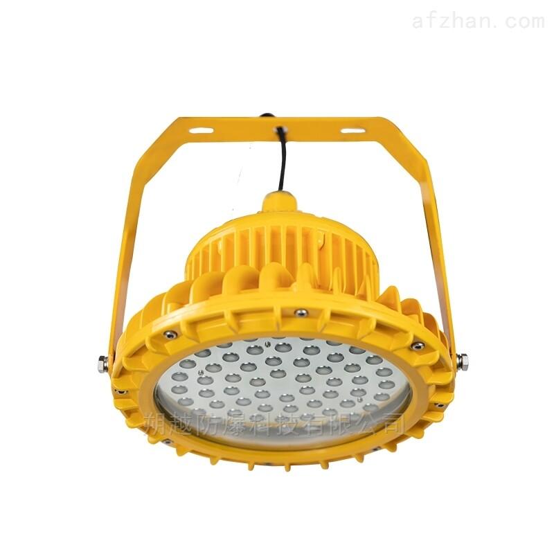 鞍山80W-LED防爆泛光灯