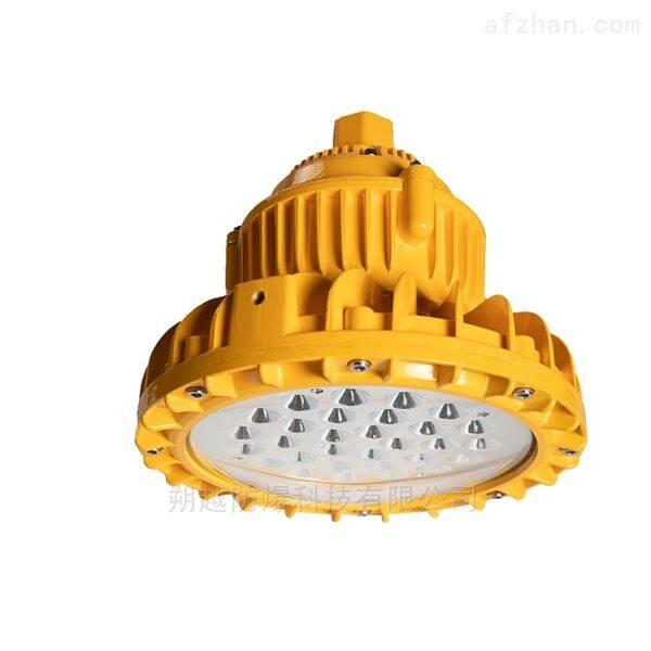 盘锦50W-LED防爆平台灯