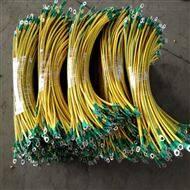 黄绿电源线BVR0.4X80厘米光伏接地线