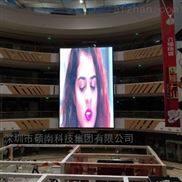 室内全彩P3 LED显示屏  广西梧州会议室使用