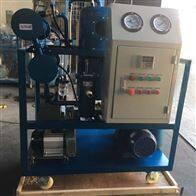 液压油真空滤油机承装设备
