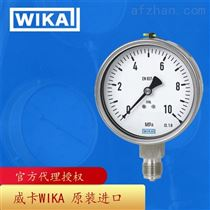 德国威卡WIKA233.50232不锈钢波登管压力表