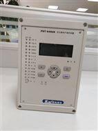 南京南自PSM641UX电动机差动保护装置