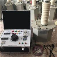 HY便捷式工频耐压试验装置