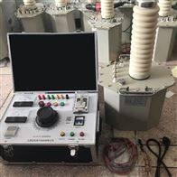高压成套试验变压器承装承试二级