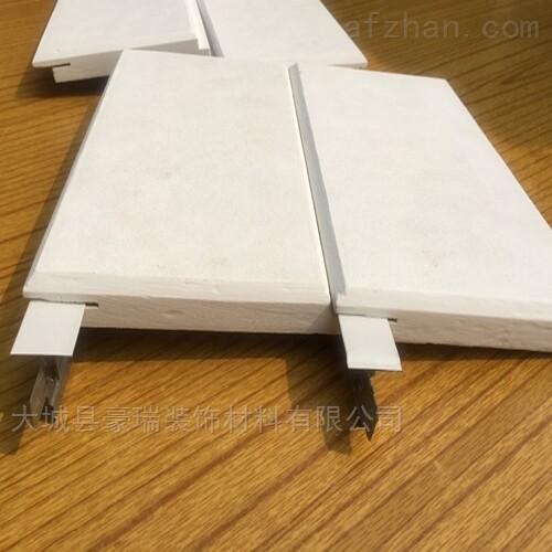 豪瑞超越暗插岩棉玻纤天花板环保性能优