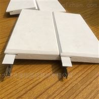 600豪瑞超越暗插岩棉玻纤天花板环保性能优