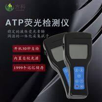 ATP细菌检测仪品牌