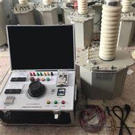 五级承装承试承修工频耐压试验装置出售租赁
