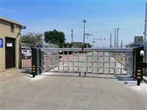 直曲柵欄折臂桿道閘檔車器攔車閘
