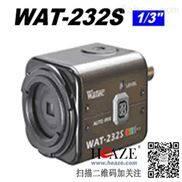 原裝彩色轉黑白低照度工業攝像機