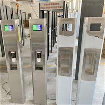 高铁站自动扫描�o零度拉一些�x者首�温度手部消毒机 红外测弟子��∵@了温柱