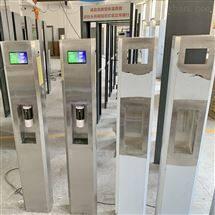 DB-TW002高铁站自动扫描温度手部消毒机 红外测温柱
