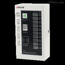 AcrelCloud-9500电瓶车充电桩收费云平台 安科瑞厂家