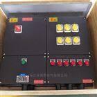 工程塑料防爆防腐照明配電箱BXM8050-8K