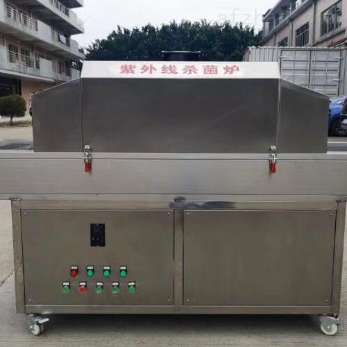 紫外线杀菌炉生产厂家
