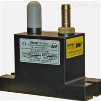 德国NETTER-VIBRATION气动振动器