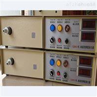 熔喷布静电发生器出售