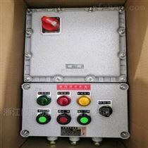 BXK52防爆控制箱生产厂家